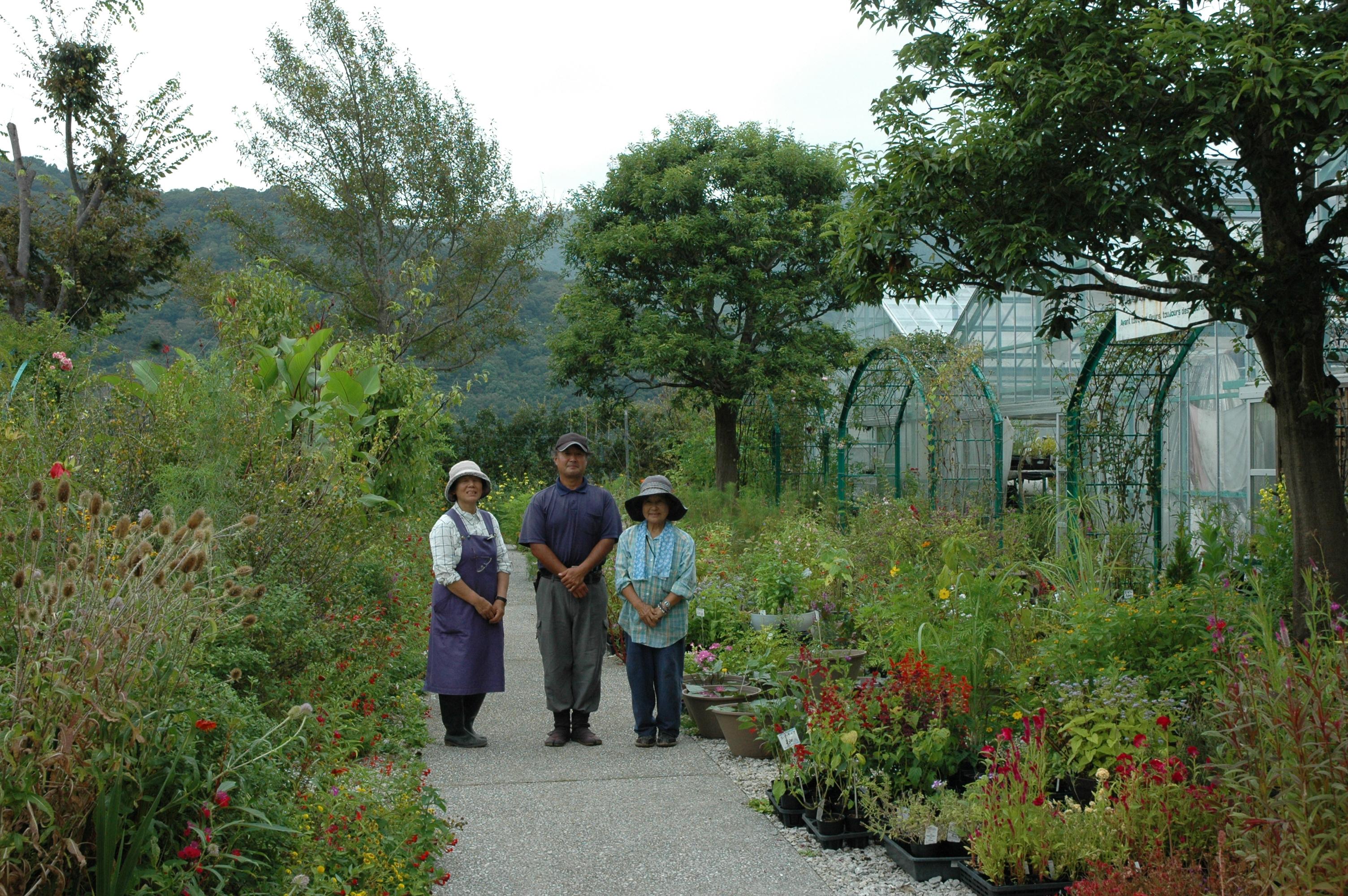 Le jardin de monet marmottan au village de kitagawa for Au jardin info plantes